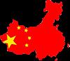 Китайська<br>мова
