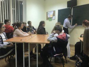 Розмовний клуб 17.10.2018 р.